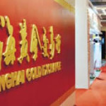 China to launch gold benchmark